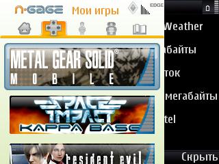 3d игры для nokia n gage скачать бесплатно: